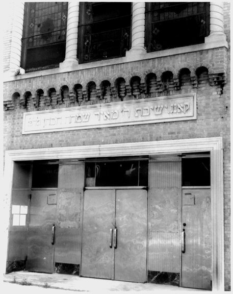 Brooklyn Synagogue